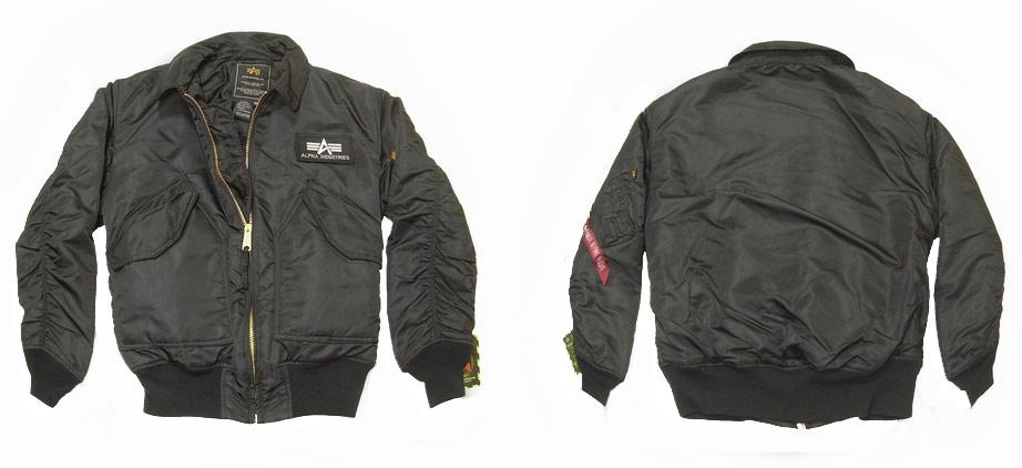 Куртки Спецназ Купить