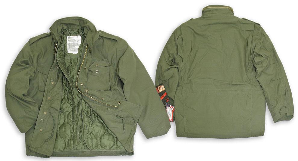 Куртка Американского Солдата Купить
